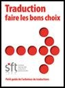 SFT Bons choix  FR.jpg