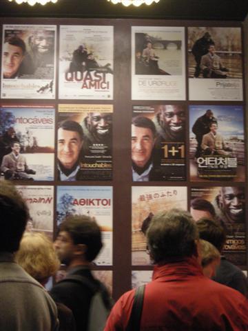 2015-04-25 Intouchables expo Gaumont DSCN8477_3455 (Small).JPG